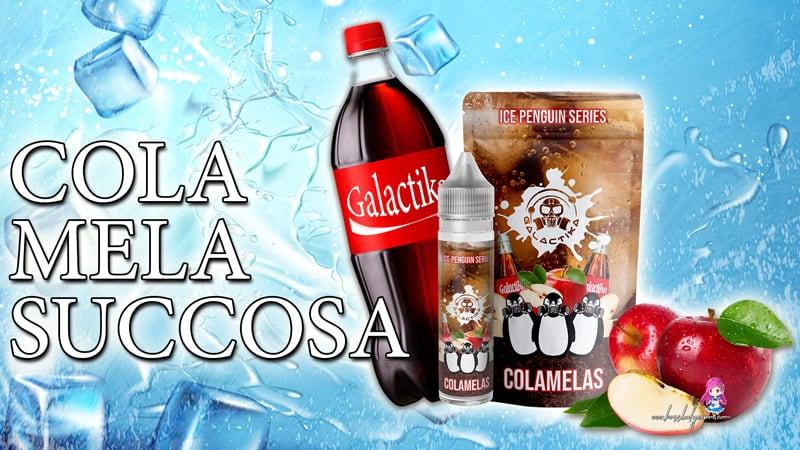 COLAMELAS GALACTIKA AROMA 20 ML colamelas galactika aroma 20 ml